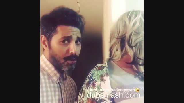 دابزمش- Dubsmash