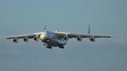 فرود هواپیمای غول پیکر