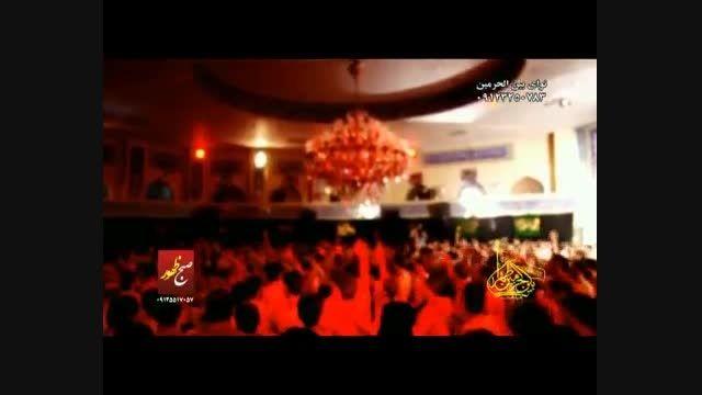 مقدم - واحد بسیار زیبای امام زمان - بیا دلدار من-94/5/7