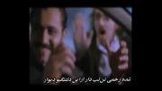 کلیپ زیبای علی اصحابی با میکس علی پلیس