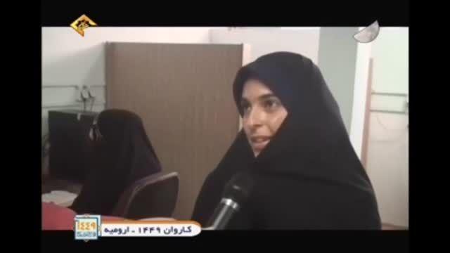 گزارش لابراتوار حفظ قرآن کریم دارالحافظین از شبکه قرآن
