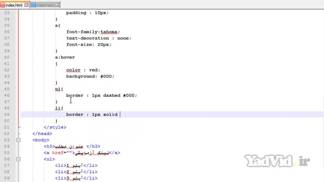 آموزش html و css مقدماتی yadvid.ir - جلسه بیست و پنجم