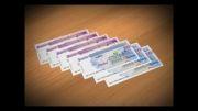 نکات امنیتی ایران چک