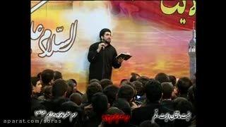 مداحی زیبای حاج محمد باقر منصوری