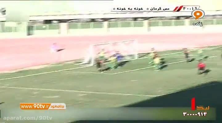 خلاصه و حواشی مس کرمان ۰-۰ خونه به خونه (لیک یک)