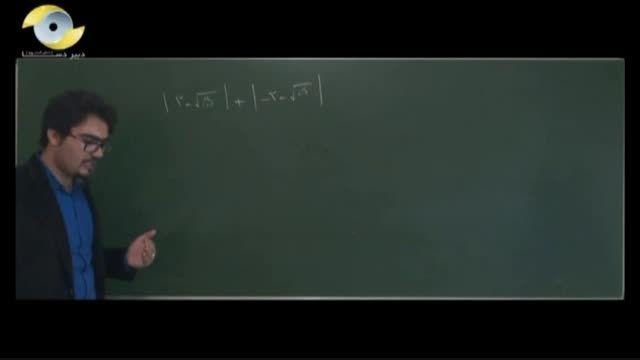 نمونه کار از آموزش ریاضی نهم متوسطه ( جدید ) دبیر دسا