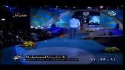 محمد علیزاده در جشن رمضان(با اینکه تنهایی)