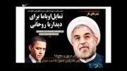 انتقاد صداوسیما از روزنامه های اصلاح طلب