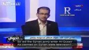 القصیر - سوریه - خبرنگار تروریست در یک قدمی مرگ در حال دروغگویی در یک برنامه زنده