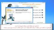آموزش نصب آنتی ویروس نود 32 و اسمارت سکوریتی شرکت ایست