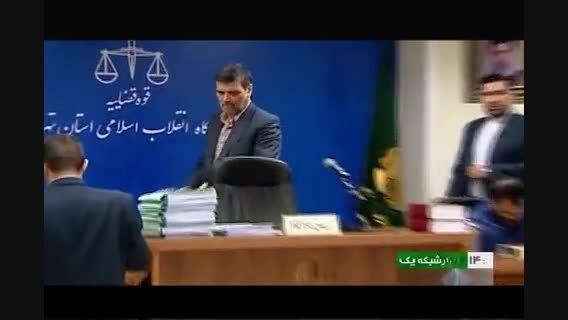برگزاری اولین جلسه دادگاه بابک زنجانی متهم نفتی