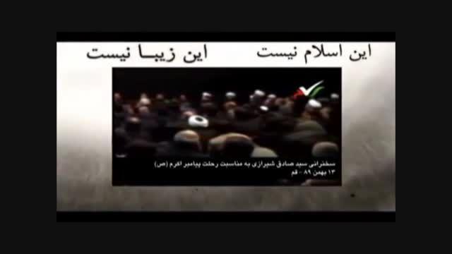 سنت یا بدعت ؛ برندازی مردم علیه نظام جمهوری اسلامی...!