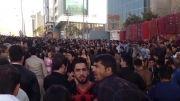 جشن نوروز سلیمانیه