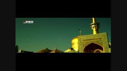 السلام علیک یاعلی بن موسی الرضا علیک آلاف التحیه والثنا