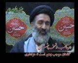 بیان استاد حاج سید حسن احمدی اصفهانی دربارۀ وهن مذهب و تمسخر دشمنان