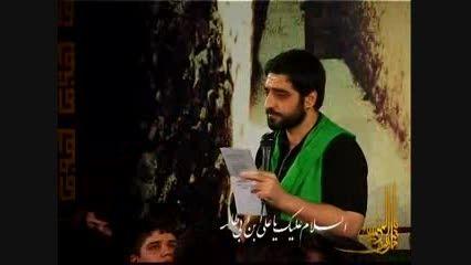 حاج سید مجید بنی فاطمه شام شهادت حضرت زهرا فاطمیه اول