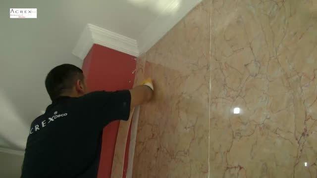 طریقه نصب پوشش دیواری مرمر آکرکس