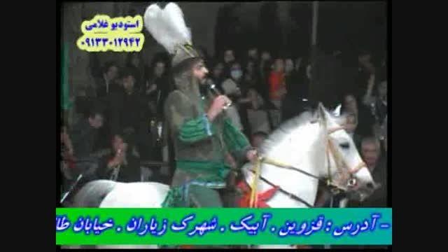 روبرویی حر و حضرت عباس جواهری و صابری - تعزیه جوی آباد