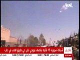 حمله معترضان به سفارت آمریکا در صنعا