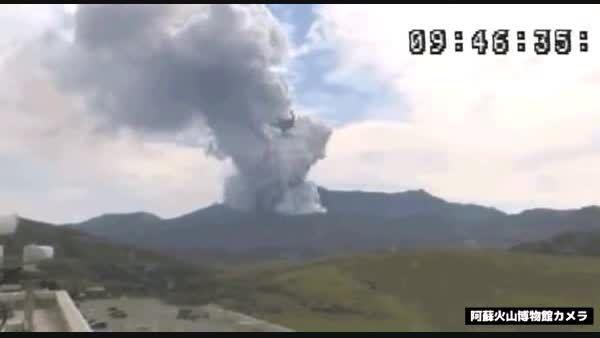 فوران بزرگترین آتشفشان ژاپن