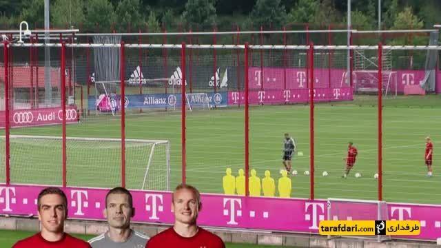 چالش تیر دروازه بازیکنان بایرن مونیخ