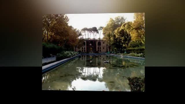 اصفهان- باغ هشت بهشت