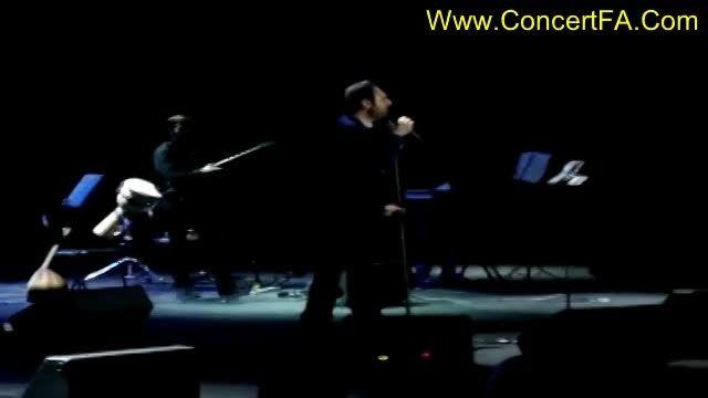 کنسرت محمد علیزاده آهنگ جز تو Www.ConcertFA.Com
