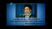 جهت گیری ایران در جنگ خلیج فارس