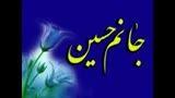 سینه زنی حضرت علی اصغر