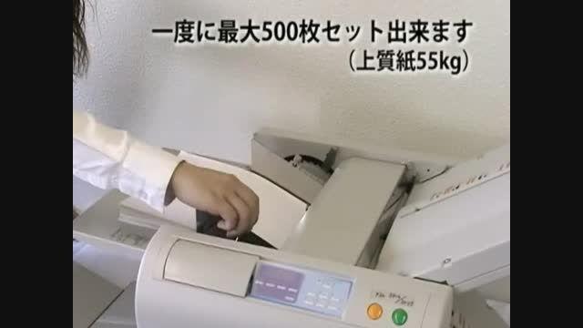 دستگاه تاکن کاغذ UCHIDA