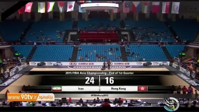 حواشی بازی بسکتبال ایران 111-56 هنگ کنگ