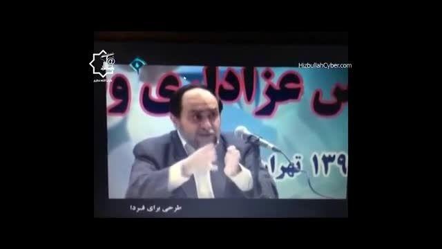 در پاسخ به تخریب ناجوانمردانه استاد رحیم پور ازغدی