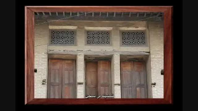 آهنگ بسیار زیبای وطن از استاد محمد نوری