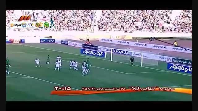 خلاصه بازی ستارگان ایران و ستارگان جهان