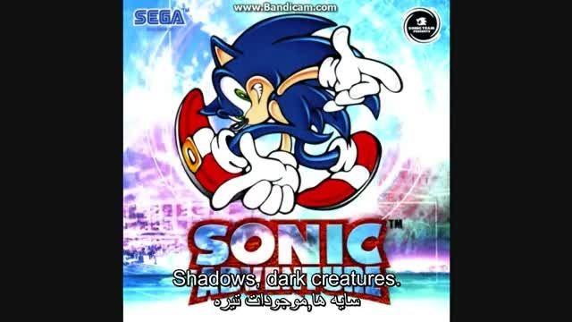 sonic adventure - sing