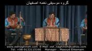 موسیقی محلی گیلکی ، عزب لاکو