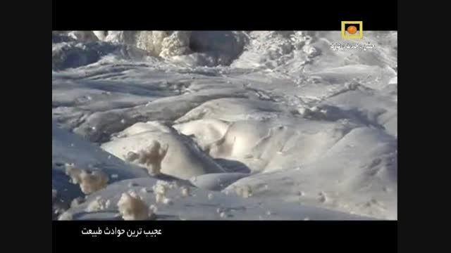 مستند عجیب ترین حوادث طبیعت با دوبله فارسی