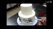 تزیین کیک نامزدی با خمیر فوندانت