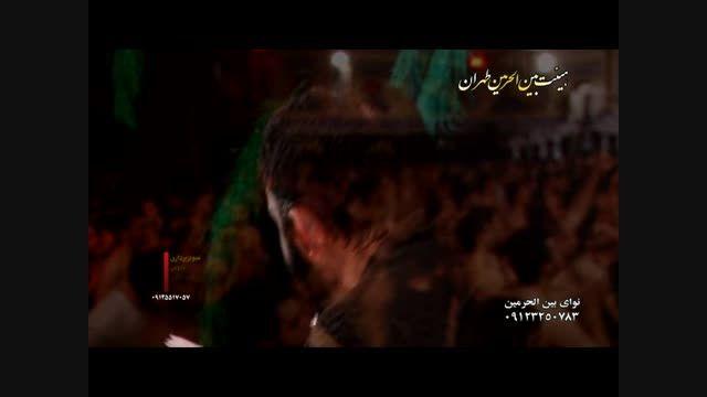 شب اول فاطمیه دوم94 -کربلایی جواد مقدم- شور زیبا