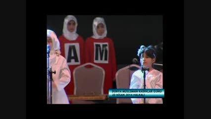 سرود ترکی-میلاد حضرت زهرا(س)/تلویزیون زینبیه ترکیه