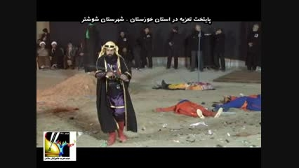 تعزیه امام حسین لحظه ناب سربریدن شهادت امام حسین 93