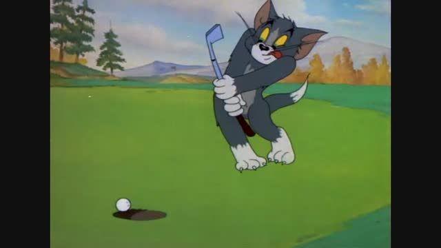 کارتون تام و جری (موش و گربه) قسمت 20