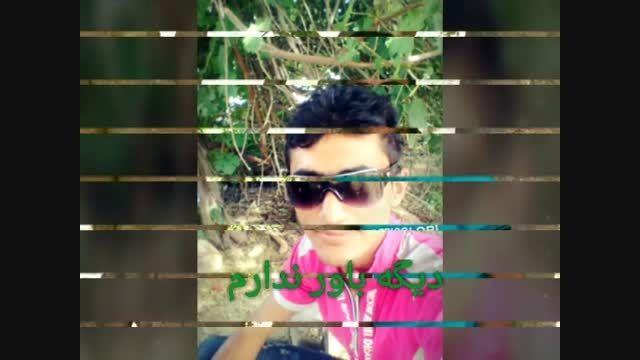 گلچین عکس های خودم به همراه آهنگ جدید مجید یحیایی
