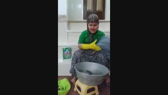 لباس همه رو میشوره به جزء مادر شوهرش