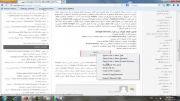 آموزش نصب گوگل کروم - Google Chrome