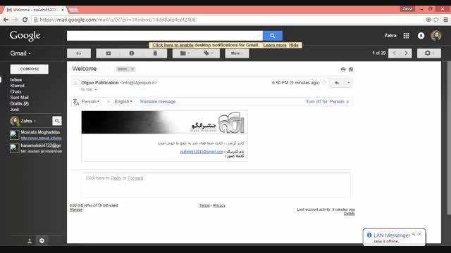 راهنمای سایت نشر الگو- نحوه ی ورود به سایت