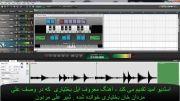 آهنگ معروف ایل بختیاری  که در وصف علی مردان خان بختیاری