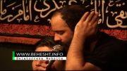 حاج عبدالرضا هلالی -شور زیبا