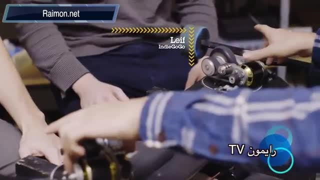 نسل جدید اسکیت بورد ها - رایمون TV