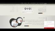 آموزش طراحی سایت - انواع سایت قسمت اول